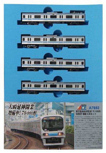 【中古】マイクロエース Nゲージ 東京臨海高速鉄道 70-000形 後期型 増結4両セット A7652 鉄道模型 電車
