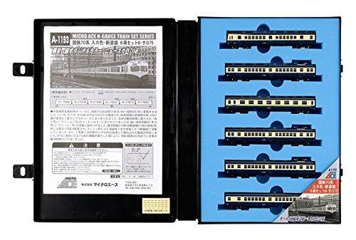 【中古】マイクロエース Nゲージ 国鉄70系 スカ色・新塗装 6両セットB・サロ75 A1193 鉄道模型 電車