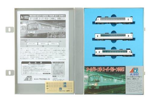 【中古】マイクロエース Nゲージ 211・213系 「スーパーサルーンゆめじ」 3両セット A1652 鉄道模型 電車