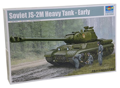【中古】トランペッター 1/35 JS-2M重戦車 初期型 05589 プラモデル