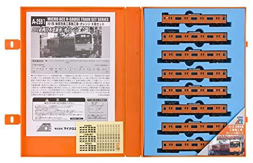 【中古】マイクロエース Nゲージ 201系体質改善工事施工車・オレンジ 8両セット A2591 鉄道模型 電車