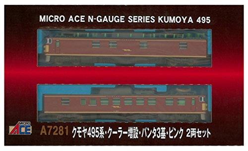 【中古】マイクロエース Nゲージ クモヤ495系 クーラー増設 パンタ3基 ピンク 2両セット A7281