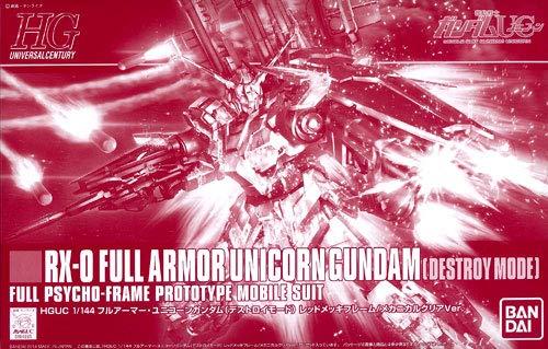 【中古】HGUC 1/144 フルアーマー・ユニコーンガンダム (デストロイモード) レッドメッキフレーム/メカニカルクリアVer.(イベント限定)