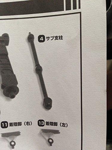 【中古】VF HI-METAL VF-19改 ファイヤーバルキリー 用 オプションセット