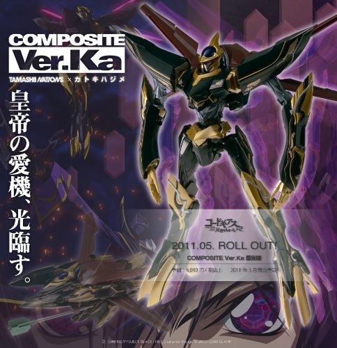 【中古】未開封品COMPOSITE Ver.Ka 蜃気楼
