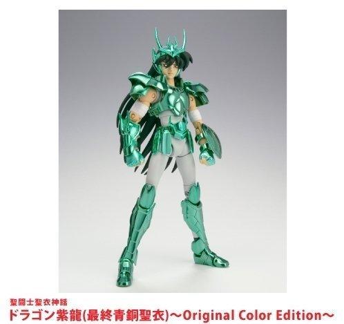 【中古】魂ネイション2011 聖衣神話 ドラゴン紫龍(最終青銅聖衣)OCE