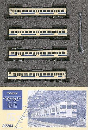 【中古】Nゲージ車両 115 2000系近郊電車 (瀬戸内色) 92203