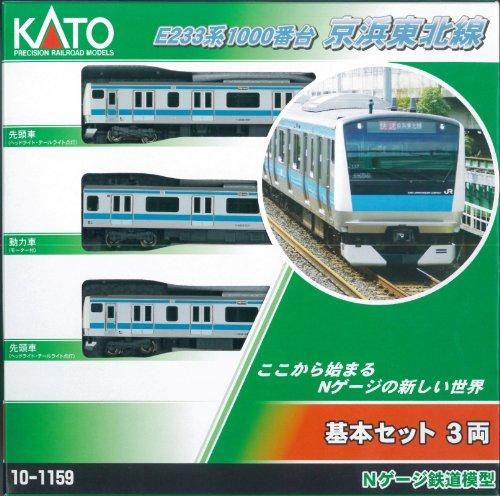 【中古】KATO Nゲージ E233系 1000番台 京浜東北線 基本 3両セット 10-1159 鉄道模型 電車