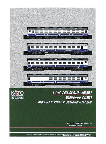 【中古】Nゲージ 10-829 SLばんえつ物語 増結 (4両)