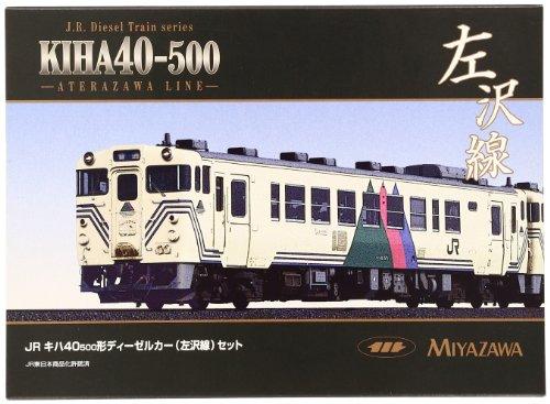【中古】TOMIX Nゲージ JRキハ40-500形ディーゼルカー左沢線2両セット【宮沢模型限定品】