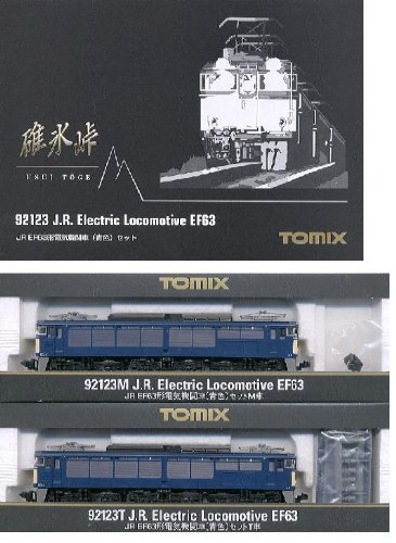 【中古】Nゲージ車両 EF63形 電気機関車 (青色) 92123
