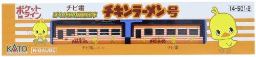 【中古】KATO Nゲージ チビ電 ぼくの街の路面電車 チキンラーメン号 14-501-2 鉄道模型 電車