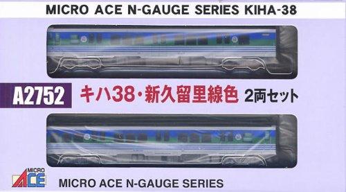 【中古】マイクロエース Nゲージ キハ38 新久留里線色 2両セット A2752 鉄道模型 ディーゼルカー