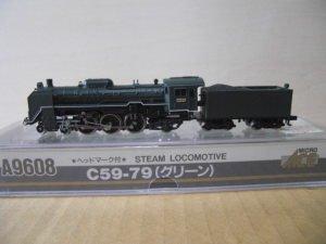 【中古】マイクロエース Nゲージ C59-79号機・緑色塗装機 A9608 鉄道模型 蒸気機関車
