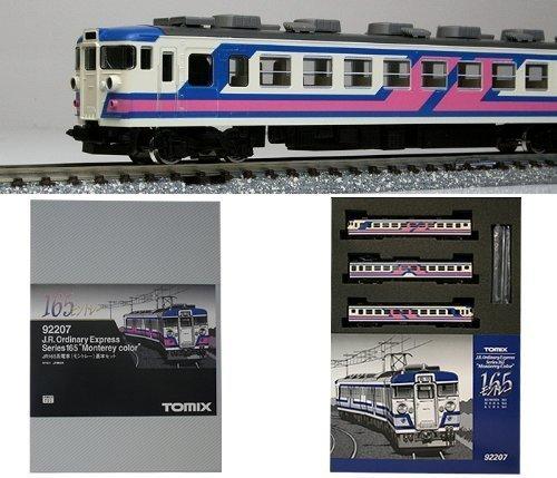 【中古】Nゲージ車両 165系電車 (モントレー) 基本 92207