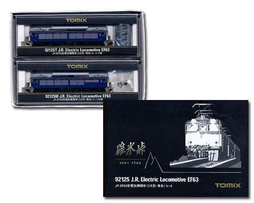 【中古】Nゲージ車両 EF63形 電気機関車 (2次形・青色) 92125