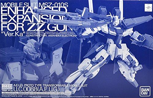 【中古】MG 1/100 ダブルゼータガンダム Ver.Ka用 強化型拡張パーツ プラモデル (ホビーオンラインショップ限定)