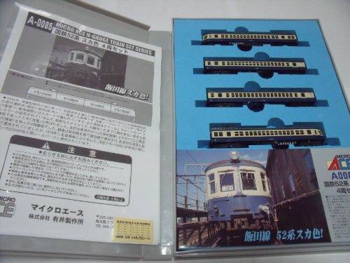 【中古】マイクロエース Nゲージ 52系スカ色4両セット A0085 鉄道模型 電車