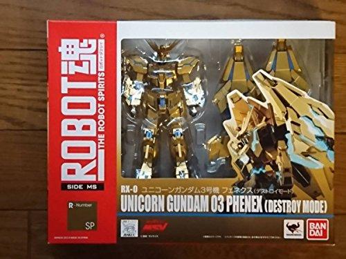 【中古】ROBOT魂 -ロボット魂-〈SIDE MS〉 ユニコーンガンダム3号機 フェネクス (デストロイモード) (ガンダムフロント東京限定)