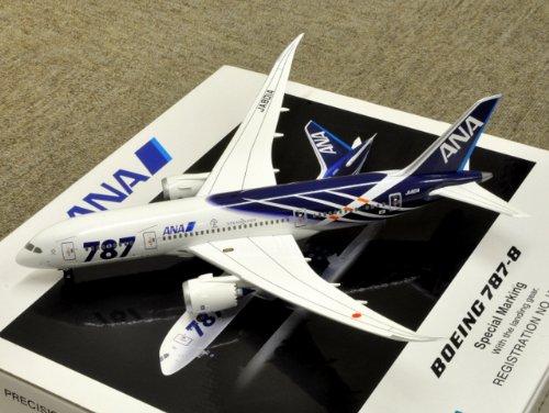 【中古】全日空商事 1/200 B787-8 Special Marking With the landing gear JA801A 完成品
