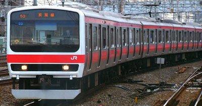 【中古】マイクロエース Nゲージ 209系500番台 京葉線色 増結4両セット A4043 鉄道模型 電車