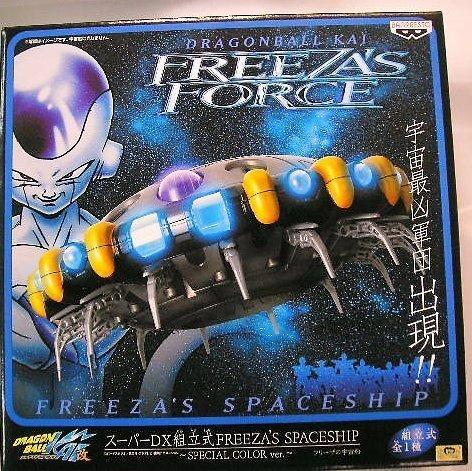 【中古】ドラゴンボール改フリーザの宇宙船スペースシップ スペシャルカラーver FREEZA'Z FORCE