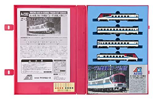 【中古】マイクロエース Nゲージ キハ65系700/1700番台「エーデル鳥取」4両セット A2392 鉄道模型 ディーゼルカー