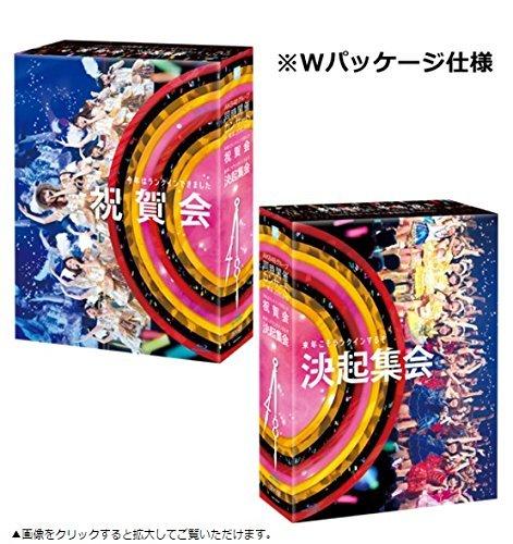【中古】AKB48グループ同時開催コンサートin横浜 今年はランクインできました祝賀会/来年こそランクインするぞ決起集会 [Blu-ray] [Blu-ray]