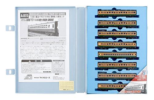 最大の割引 【】マイクロエース Nゲージ 113系0番台+サロ110-902 湘南色 8両セット A0610 鉄道模型 電車, シンアサヒチョウ 37bc2020