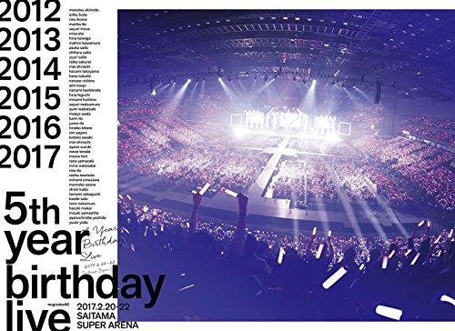 2 中古 5th YEAR BIRTHDAY LIVE 業界No.1 SAITAMA ARENA 完全生産限定盤 DVD SUPER 2017.2.20-22 激安格安割引情報満載