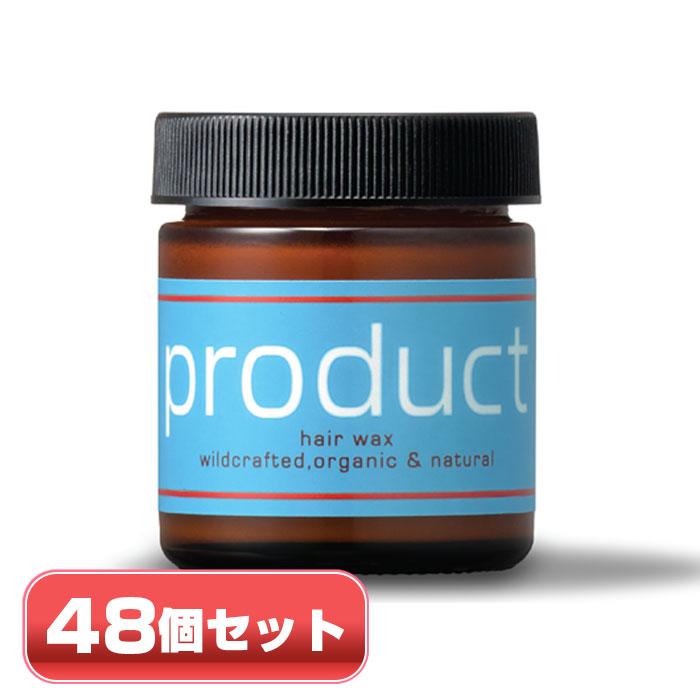 48個セット ザ プロダクト オーガニック ヘアワックス product Hair Wax 42g 国内正規品
