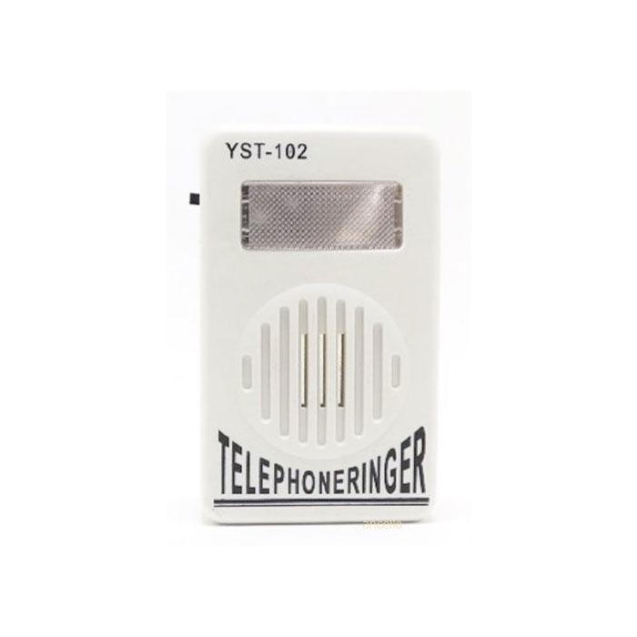 光と音で電話の着信をお知らせ サービス 電話の着信がすぐ分かる 電話の補助ベル 増設ベル 大音量 フラッシュベル FAM-YST-102 工場 定形外郵便 LEDフラッシュライト 作業場 年配の方に 信託