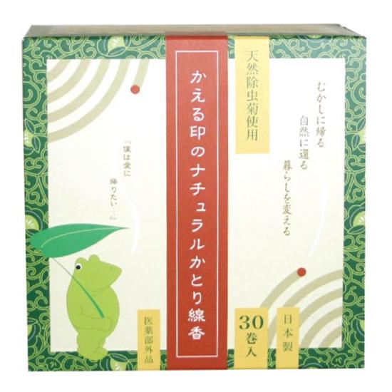 天然素材100%の優しく懐かしい香り 防虫菊を使用した医薬部外品の防虫線香です 30巻 大幅にプライスダウン 当店限定販売 かえる印のナチュラルかとり線香