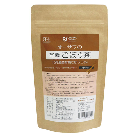 北海道産有機ごぼう100% ほのかな甘み やさしい香りで飲みやすい 煮出して飲むほかマグカップでも 30g 1.5g×20包 \送料無料 オーサワの有機ごぼう茶 2020新作 贈与