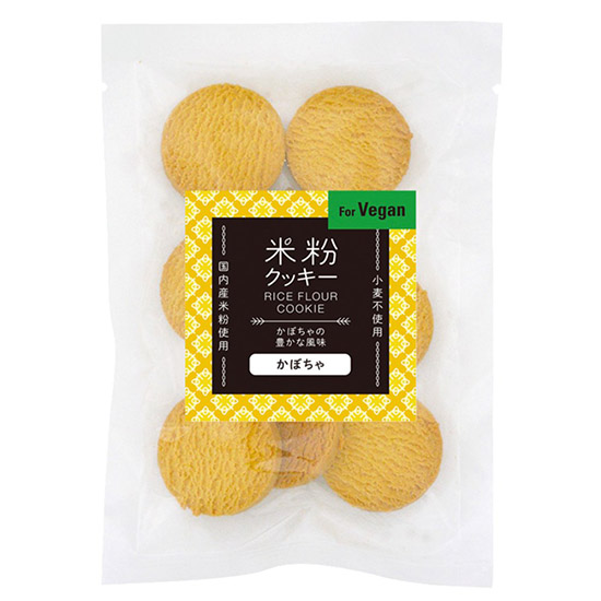 石川産米粉使用 かぼちゃの豊かな風味 卵 乳製品不使用 小麦不使用 送料無料お手入れ要らず ハイクオリティ \送料無料 米粉クッキー オーサワ かぼちゃ 60g×5袋
