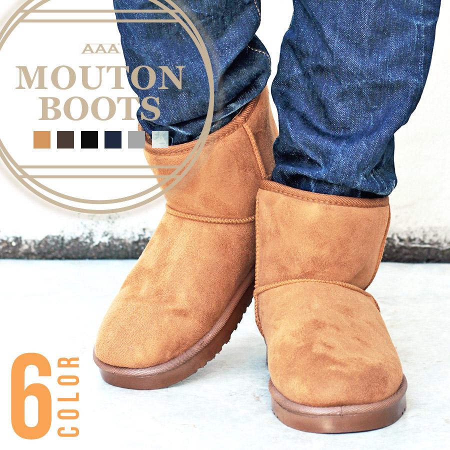 ムートンブーツ メンズ ショートブーツ 防寒 ブーツ 全5色 25.0cm~28.0cm【2足3,600円対象】【AAA+】2319ムートン ブーツ メンズ ブーツ 防寒靴 ショート丈 ブーツ ボアブーツ 寒くない