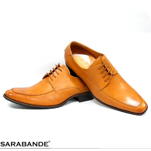 SARABANDE サラバンド 8971#LBR 3cm ヒールアップ ビジネスシューズ Uチップ 外羽根 ライトブラウン