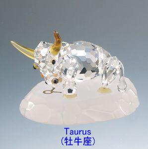 【プレシオサ クリスタルガラス星座 牡牛座】