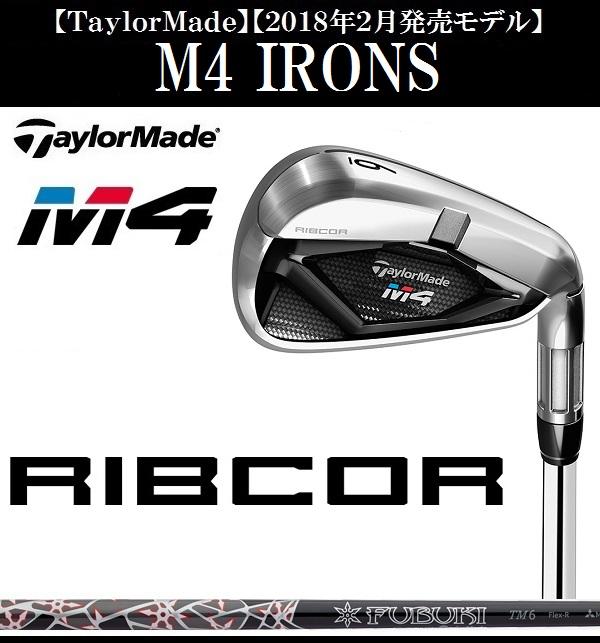 テーラーメイド ゴルフ クラブ メンズ アイアン【TaylorMade】M4 IRONSテーラーメイド エムフォー アイアンセット内容:5I-9I.PW(6本セット)SHAFT:FUBUKI TM6送料無料日本仕様
