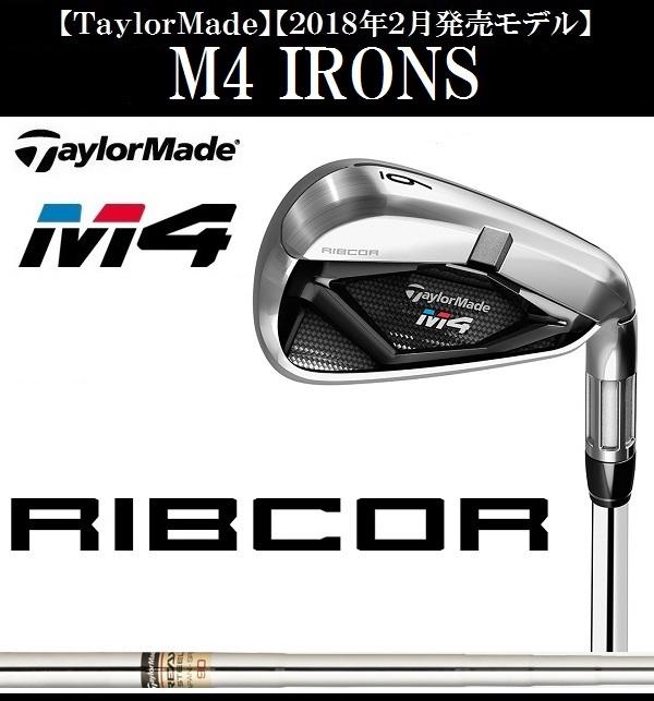 テーラーメイド ゴルフ クラブ メンズ アイアン【TaylorMade】M4 IRONSテーラーメイド エムフォー アイアンセット内容:5I-9I.PW(6本セット)SHAFT:REAX90 JP送料無料日本仕様