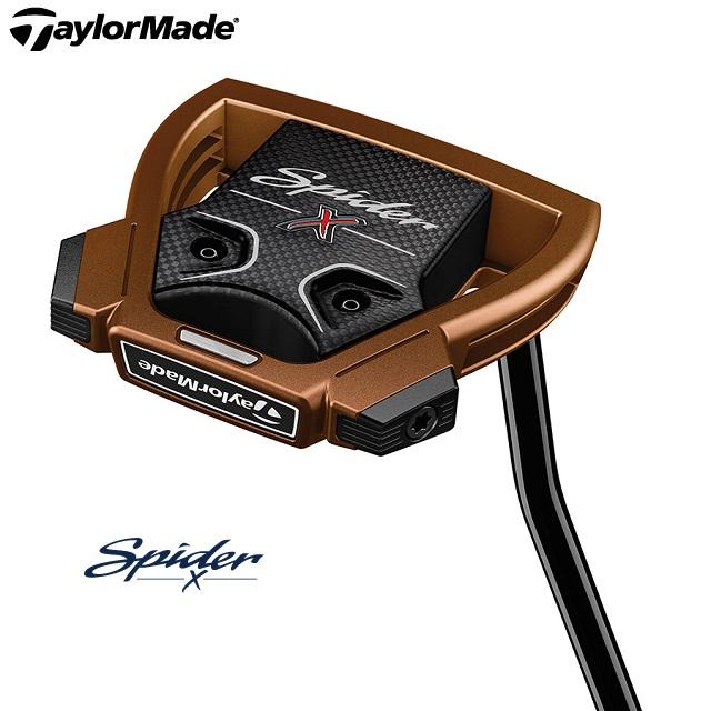 テーラーメイド ゴルフ クラブ パター【TaylorMade】SPIDER X COPPER/WHITEスパイダー X カッパー ホワイト長さ:33インチ/34インチシャフト(ホーゼルタイプ):シングルベンド付属品:専用ヘッドカバー送料無料ラッキーシール対応
