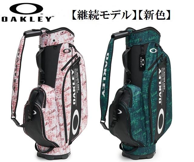 オークリー ゴルフ キャディバック【OAKLEY】BG GOLF BAG 13.0カラー:HIGH RISK RED(43A)カラー:LASER GREEN(73E)【沖縄・離島 配送不可】921568JP