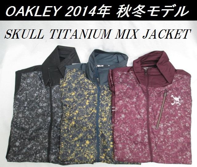 【OAKLEY】オークリー ゴルフ ウェア スカル アウターSKULL TITANIUM MIX JACKETカラー:JET BLACK(01K)カラー:GRAPHITE(00N)カラー:AUBERGINE(82R)