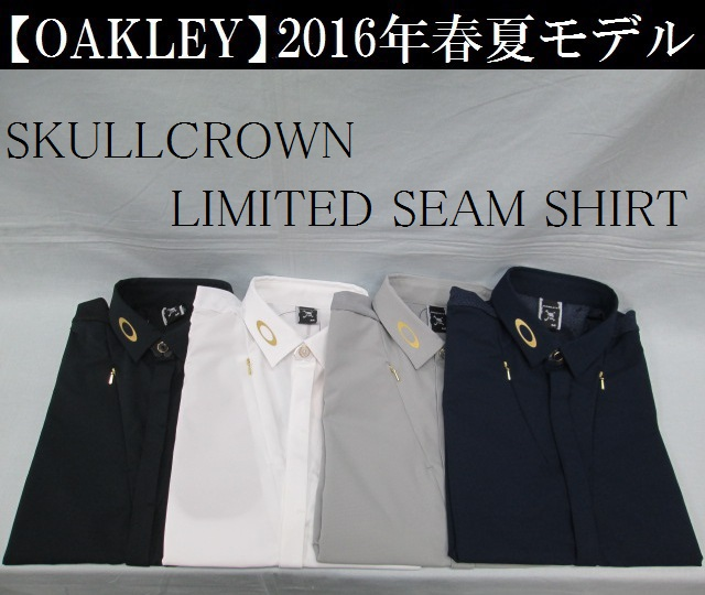 古典 オークリー ゴルフ ウェア スカル シャツ LIMITED【OAKLEY】SKULL ウェア CROWN ゴルフ LIMITED SEAM SHIRT【SLIM】カラー:JET BLACK(01K)カラー:WHITE(100)カラー:STONE GRAY(22Y)カラー:PEACOAT(67Z), i-selection:853cac7c --- canoncity.azurewebsites.net