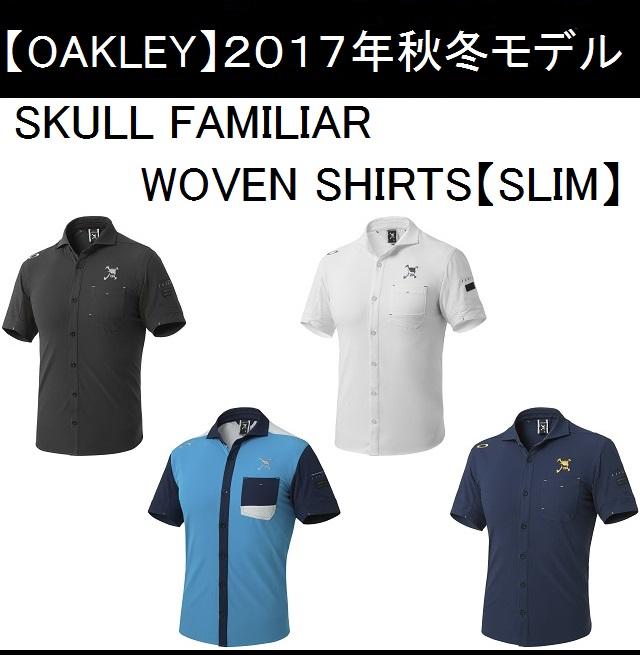 オークリー ゴルフ ウェア スカル シャツ【OAKLEY】SKULL FAMILIAR WOVEN SHIRTS【SLIM】カラー:BLACK OUT(02E)カラー:WHITE(100)カラー:AD BLUE(61D)カラー:PEACOAT(67Z)434076JP