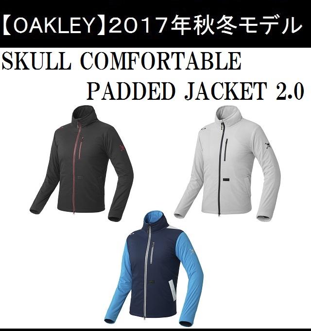 オークリー ゴルフ ウェア スカル アウター【OAKLEY】SKULL COMFORTABLE PADDED JACKET 2.0カラー:BLACKOUT(02E)カラー:LIGHT GRAY(202)カラー:AD BLUE(61D)412443JP