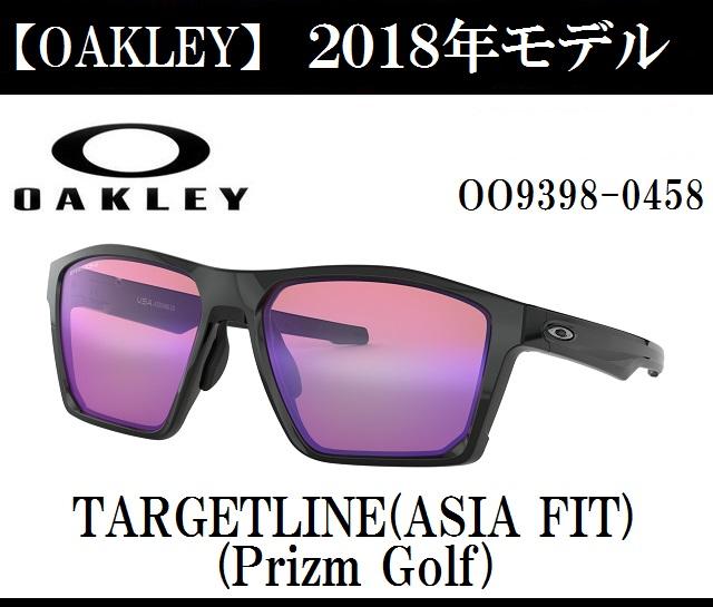 オークリー サングラス【OAKLEY】TARGETLINE(ASIA FIT)オークリー ターゲットラインフレームカラー:Polished Blackレンズカラー:Prizm Golfフィット:Asia Fit付属品:専用ケース/マイクロバックOO9398-0458