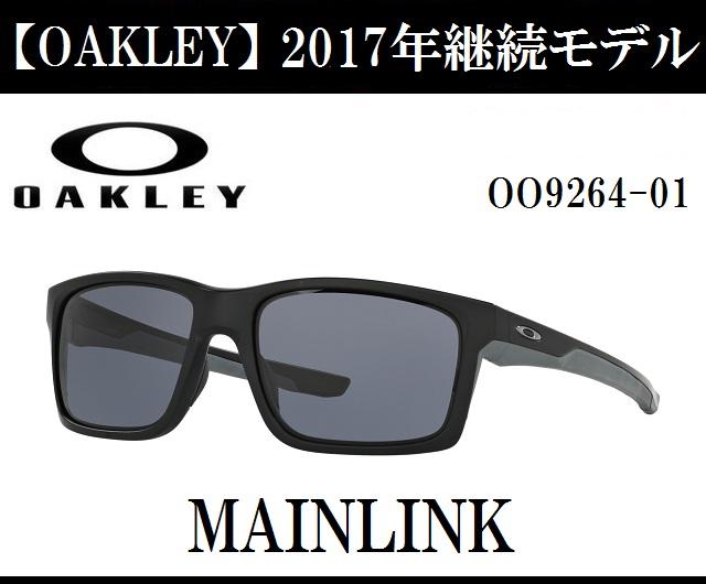 オークリー サングラス【OAKLEY】MAINLINKオークリー メインリンクフレームカラー:MATTE BLACKレンズカラー:GRAY付属品:MICROBAG LARGE-BLACKOO9264-01