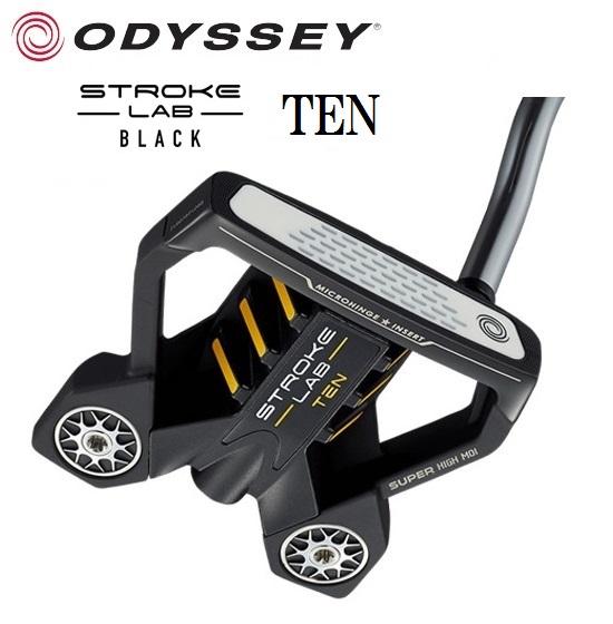 オデッセイ ゴルフ クラブ パター【ODYSSEY】STROKE LAB BLACK TENオデッセイ ストローク ラボ ブラック テン長さ:33インチ・34インチ・35インチ付属品:専用ヘッドカバー送料無料