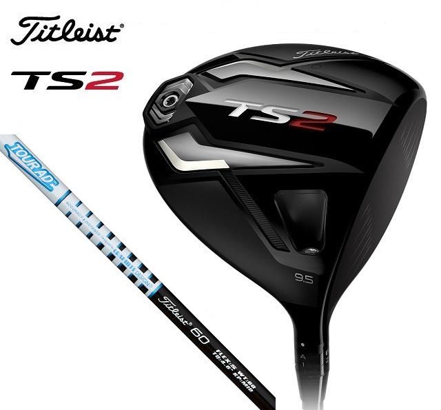 タイトリスト ゴルフ クラブ メンズ ドライバー【Titleist】TS2 DRIVER カスタムモデルSHAFT:Titleist TOUR AD 60付属品:専用ヘッドカバー・専用トルクレンチ送料無料ラッキーシール対応※メーカー標準仕様になっております。